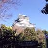 名古屋駅から約20分のプチ遠征「金華山」「なばなの里」