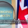 FX週間レポート (4月第3週)|世界成長がサイクルの底に達する兆しが増し、英国議会は10月31日までに英国のEU離脱協定案に合意する必要がある