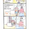 祝☆記事200投稿目⭐︎