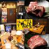 【オススメ5店】尼崎(兵庫)にある焼肉が人気のお店