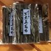 三越新潟店 北海道フェア