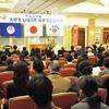 平成29年度 大好き いばらき 県民運動表彰式を開催しました。(平成29年11月30日)