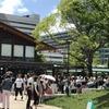 関西フィル 第292回定期演奏会&「江戸の戯画」at 大阪市立美術館