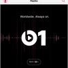 AndroidやiOS6/7/8でApple Music Beats 1をストリーミングする方法