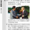 キンピラゴボウのごま和え「政権」の菅 義偉首相に,安倍晋三前首相の「路線」(!)は継承できるのか,というよりも継承する実体そのものがあるのか?