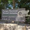 マヌエルアントニオ国立公園