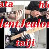 XのSilentJealousyギターソロpata hide taiji各パート徹底解説と使用機材のご紹介です!