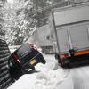 雪道運転シリーズ①~路面状況を知りましょう【千葉県出身者が10年秋田で生活してみました】