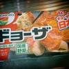 味の素の冷凍餃子を焼いてみた♪