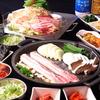 【オススメ5店】北九州(小倉・門司)(福岡)にあるサムギョプサルが人気のお店
