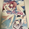 LOVEPOTION SIXTYNINEのメモ