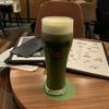 人生初の抹茶ビール