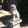 取材の思い出その1/狛犬さん 奈良・鎮宅霊符神社