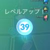 2019年05月15日クソ散歩 ~レベル39~