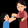 子供も地方営業の方が儲かる #帰省 #山陽本線