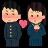 使える恋愛心理学!脈ありサイン・アプローチ方法・カップルなど様々な恋愛心理学を紹介