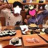 【外食モニターで】御寿司に焼肉【マイルゲット!】