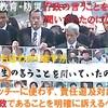 防災責任認めた大川小判決 2018・04・26
