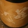 『若駒 五百万石80』若き6代目が挑戦する、米を「磨かない」で醸す酒造り。