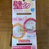100円ショップのキャンドゥで、ティッシュホルダー「壁ピタ テイッシュ」を購入しました。
