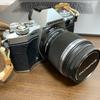 【ミラーレス一眼】交換レンズに挑戦してみようの巻 (OLYMPUS マイクロフォーサーズレンズ M.ZUIKO DIGITAL ED 30mm F3.5 Macro)