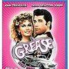 グリース(1978)