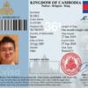 カンボジアのe-Visa取得に伴うトラブル対応