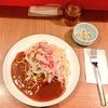 うみゃ〜名古屋飯だぎゃ〜【西日本ツアー】