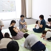 第2回『赤ちゃんマッサージ』の講座を開催しました!