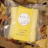 女子チーズ第2期、予約受付を10月22日まで延長しますよ!