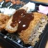 メンチカツ明太弁当が299円って!?オーケーストアのお弁当のコスパとボリュームが最高すぎる件!!