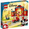 【LEGO】レゴ ディズニー 2021年新製品のおすすめはコレ!