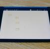 僕のiPad mini 3の活用法