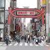 【写真複製・写真修復の専門店】画像間違いクイズ151!歌舞伎町一番街