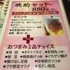 若鯱家ですごく太いカレーうどんを食べた@熊谷