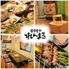 【オススメ5店】沖縄市・うるま・西原・北中城(沖縄)にある焼酎が人気のお店