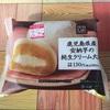 【評価・レビュー】ローソンの安納芋の純正クリーム大福がおいしすぎる!!