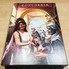 「コンコルディア(Concordia) 日本語版」〈ボードゲーム〉:(ΦωΦ)フフフ…フフゥ… 遂に、この日が来たのです。そう、あの名作をこの手で開封する日がっ!