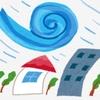『台風のこと。 豆知識』