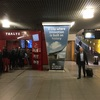 ブリュッセルからアムステルダムへの行き方は電車で2時間!出国手続き無いです