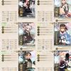3-2 【警戒陣】最速駆逐艦統一
