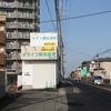藤江病院前(明石市)