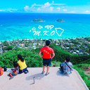 【M-K-O】HAWAIIブログ