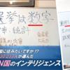 日本の有権者841,224人が選択した #N国 党首 #立花孝志 が破壊しているのは、日本の民主主義だけではない、という衝撃