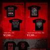 「Guns N' Roses JAPAN TOUR 2017」BABYMETALTシャツ販売!!ファンには不評か