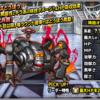 【DQMSL】新生転生「降臨オメガ」の強さ考察!古代兵器でオートはどうほう便利すぎ!