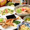 【オススメ5店】枚方・寝屋川・守口・門真(大阪)にある沖縄料理が人気のお店