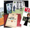 No.1196 ブックカバーチャレンジ7DAYSをやってて|日報で売上を倍増!大阪の日報コンサルタント
