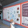 「この世界の片隅に」に出てくる戦中の日常品を、昭和館で見て学ぶ特別企画展。 九段下