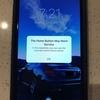 iPhone7のホームボタンが故障するとソフトウェアホームボタンが表示されることが判明